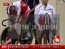 广州亚运会:中国代表团延续神勇状态 夺金狂潮接二连三 101115 北京您早