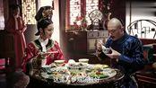 如懿传:金玉妍计谋见效,皇上夸她教子有方,封永珹为贝勒!