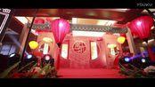 3.26玛格丽丹阳新中式婚礼.mpg