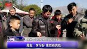 贵州一学校发猪肉奖励学生 网友称:学习好 果然有肉吃!