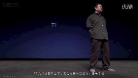 「E分钟」20150312:红米Note2谍照曝光,T2...