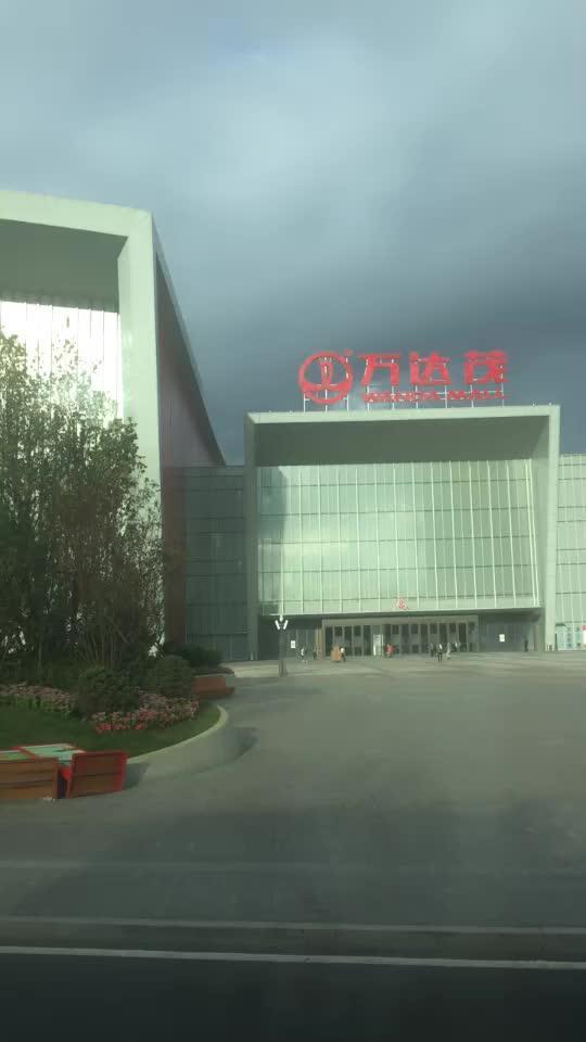 万达广场娱乐场所