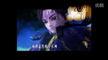 咒·记星魂(演唱:渲染)