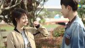罗晋、郑爽片场欢乐拍摄花絮《为了你我愿意热爱整个世界》