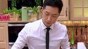 《厨房的秘密》陈德烈秀厨技 马浚伟从容淡定