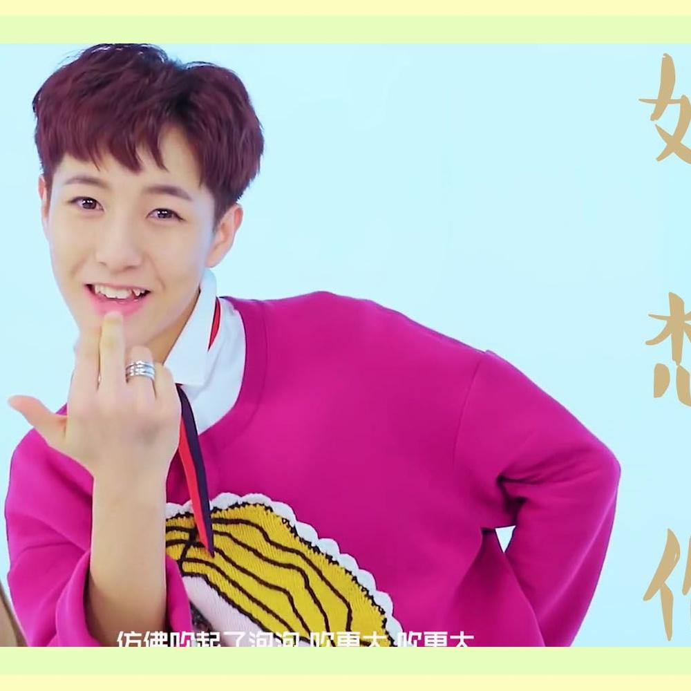 【NCT黄仁俊RENJUN】好想你饭制视频 甜甜的中国少年