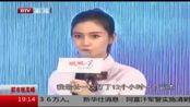 北京:《微微一笑很倾城》暑期将映 井柏然杨颖再演情侣