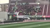 国安球迷远征权健主场 御林军和绿色狂飙互撕横幅