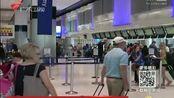 美联航出台整改措施 提高超售补偿上限