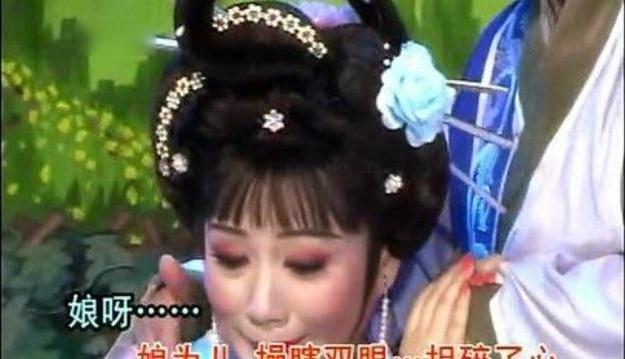潮剧《谁还西施重和庄》演唱:吴奕敏