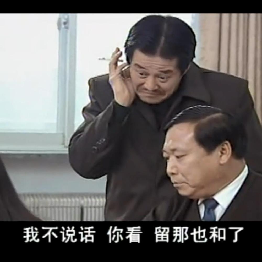 《马大帅》这段笑死了,赵本山去要账,结果反而帮老板打起麻将来