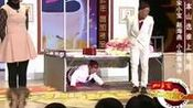 《》2014辽宁卫视春晚小品 小沈阳宋小宝