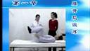 5 腰背肌锻炼在线观看-312经络锻炼法 -56.com专辑