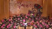 台湾新竹青年乐团深情演奏《红楼梦序曲》