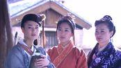 碧血剑:少主带姑娘与众人辞行,历经风雨,终于回到了华山师门