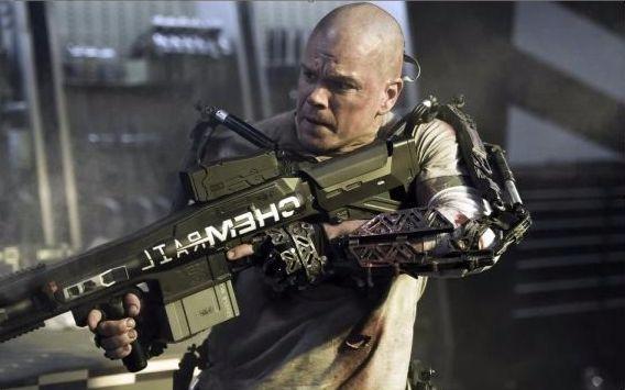 游戏科技武器设计视频教程