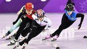 短道女子1000米半决赛第1组 方塔娜携手加拿大名将进A组决赛
