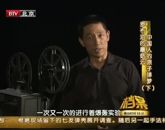档案 2011第130集精选