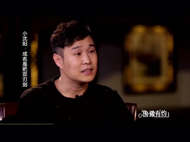 小沈阳:不太喜欢北京 出名之后才买的车