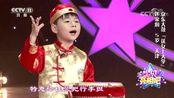 5岁男孩表演京东大鼓《送女上大学》,太精彩了