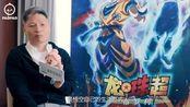 泡泡ACG专访 | 林田师博&长峰达也:《龙珠超:布罗利》彩蛋揭秘