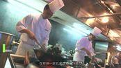 香香美食 《家乡的回锅肉》