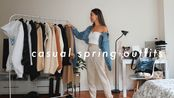 【itsyuyan】春季日常穿搭分享 CASUAL SPRING OUTFITS   spring fashion lookbook 2020