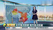 中央气象台:今明两天6月307月1日北方将连续4-5天持续高温