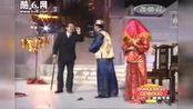 视频:郭达孙涛小品《挂花灯》看郭达怎么拜堂成亲