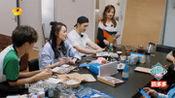 中餐厅 第2季 舒淇撒娇发嗲,白举纲直呼受不了!