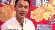 130714-秦榛成功应聘宜搜科技-非你莫属