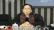 南京大屠杀遗属致联合国公开信