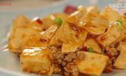 【香哈菜谱为爱做道菜】麻婆豆腐-美食家常菜做法食谱视频教学简单易学