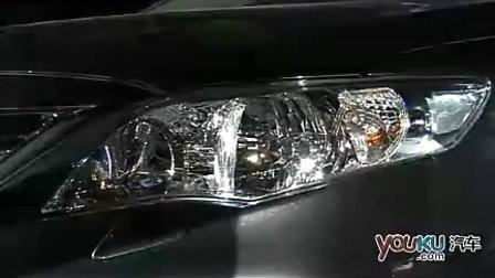 一汽丰田新款卡罗拉上市发布会
