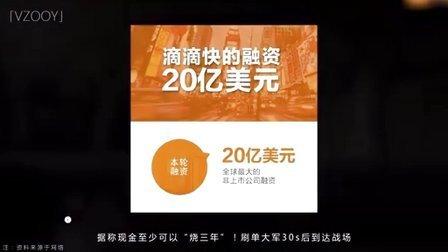 「E分钟」20150708:红米Note2支持指纹识别...