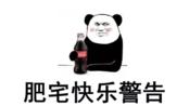 吃完夜宵刚会赛文,一罐肥宅快落水足矣!阿金の日常赛文直播2019.11.14