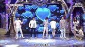20130504 Star King(Infinite Cut 中字)