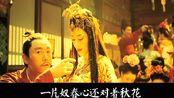 【妖猫传】霓裳羽衣+长安幻夜(盛唐夜唱)