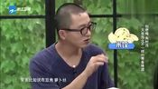 你好生活家:潘锐对家乡的记忆中,印象最深的一道菜竟然拭鬃饺!