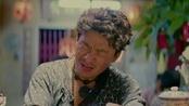 《唐人街探案》预告 王宝强打一手好牌招财弄喜