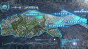 丝路硅谷--西安高新技术产业开发区
