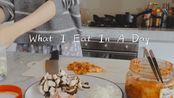 三餐日常 Vol. 1 |番茄疙瘩汤与泡菜炒饭 | 简单的早饭与午饭 // What I Eat In A Day