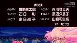 《美少女战士第四部》片尾曲《私》藤谷美和子