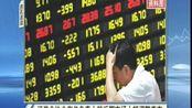 证券业协会有关负责人就近期市场大幅调整表态