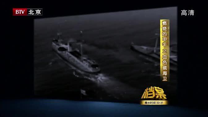 档案 2011第156集精选