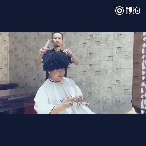 七彩阳光中国功夫