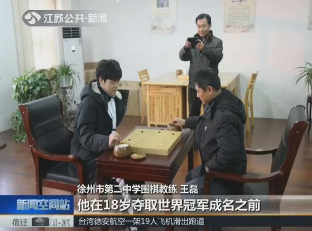 人机大战将再起硝烟 世界第一围棋高手是徐州高中生