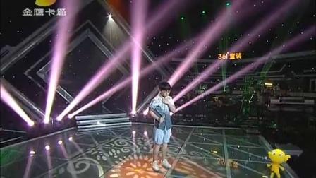 中国新声代20140802歌曲《梨花又开放》