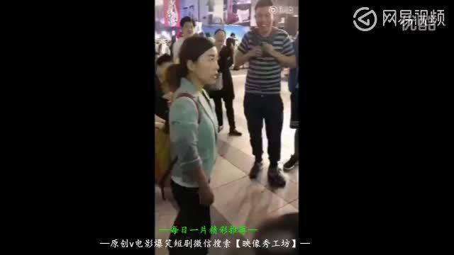中国游客不购物遭韩国导游辱骂 你真丢北京人的脸??