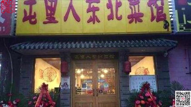 店铺起名视频 五个店铺起名技巧 任选其一 生意爆满